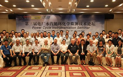 3rd Power Cycle Instrumentation Seminar 2016 (Beijing, China)