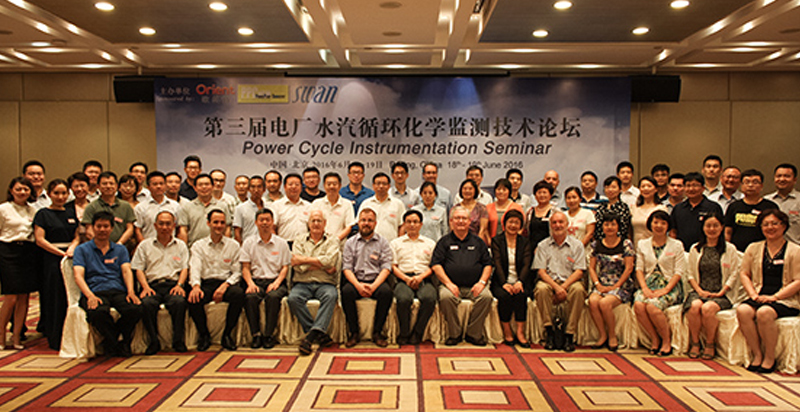 3rd Power Cycle Instrumentation Seminar 2016 (Beijing, China)